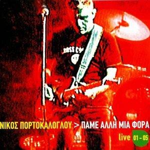Pame Alli Mia Fora (Live '01-'05) - Live '01-'05