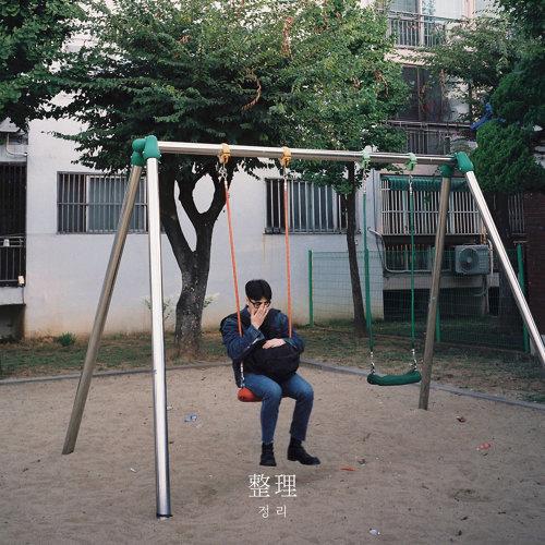 Youth(整理)