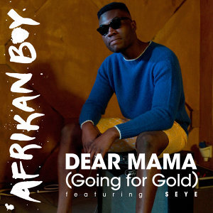 Dear Mama (Going for Gold)