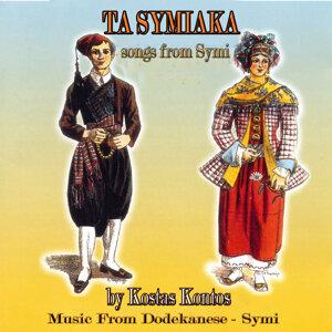 Ta Symiaka