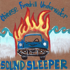 Chinese Firedrill Underwater - Single