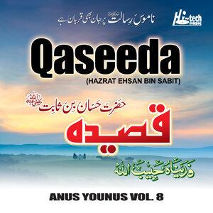 Qaseeda, Vol. 8 (Hazrat Ehsan Bin Sabit) - Islamic Naats