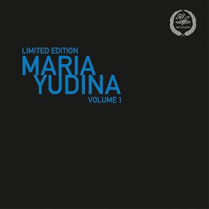 Maria Yudina, Vol. 1: Mussorgsky