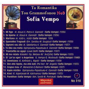Ta Romantika Tou Grammofonou, Νο. 9