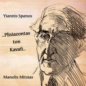 ...Plisiazontas Ton Kavafi...