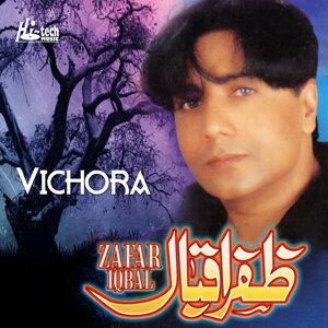 Vichora
