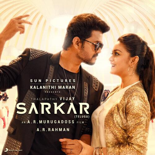 Sarkar (Telugu)