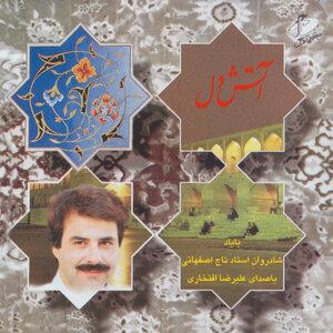 Atash - e - Del (In Memory of Taj Esfahani)