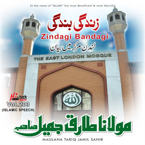 Zindagi Bandagi, Vol. 203 - Islamic Speech