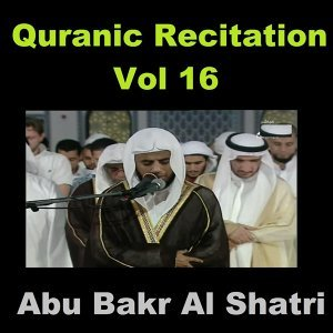 Quranic Recitation, Vol. 16 - Quran - Coran - Islam