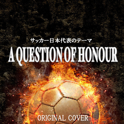 A question of honour theme of Japan soccor team