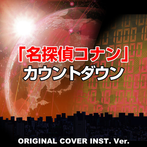 Count down theme from detective conan