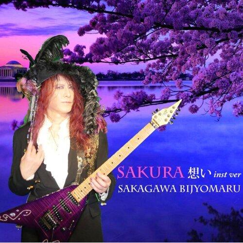 SAKURA想い (inst ver)