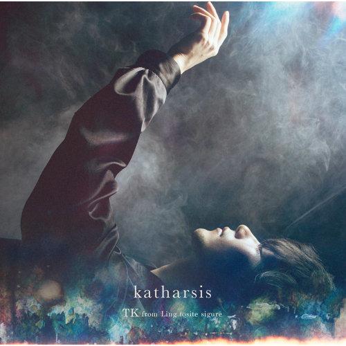 主題曲:Katharsis