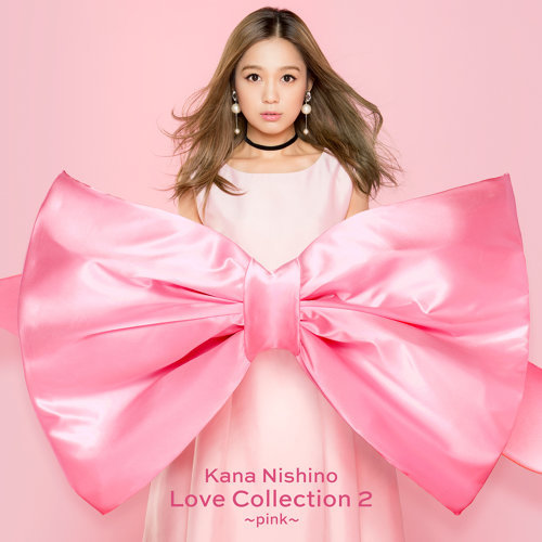 愛的收藏2~pink~ (Love Collection 2 Pink)