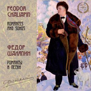 Feodor Chaliapin: Romances and Songs