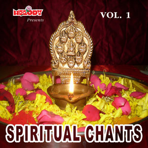 Spiritual Chants, Vol. 1
