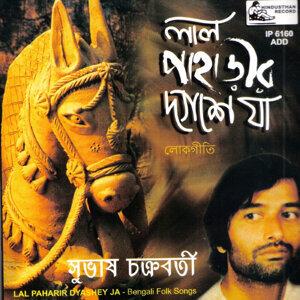Lal Paharir Dyashey Ja