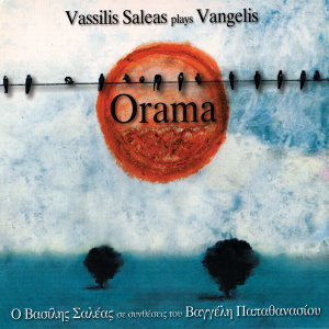 Orama - Vassilis Saleas plays Vangelis