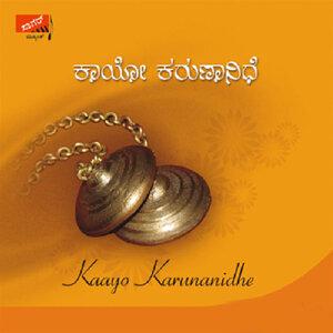 Kaayo Karunanidhe