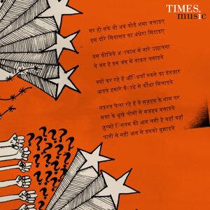 Gar Ho Sake (feat. Shubha Mudgal) - Single
