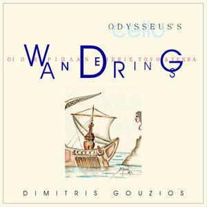 Odysseus's Wanderings