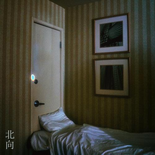 Hemi's Room