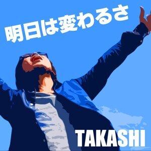 明日は変わるさ (ashitahakawarusa)