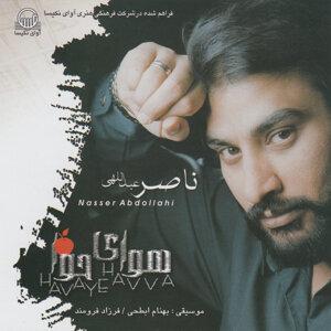 Havay-e Havva - Iranian Pop Music