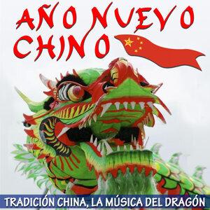 Año Nuevo Chino. Tradición China, La Música del Dragón