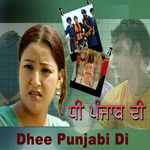 Dhee Punjabi Di (Original Motion Picture Soundtrack)