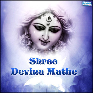 Shree Devina Mathe