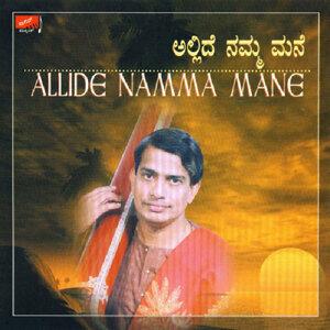 Allide Namma Mane