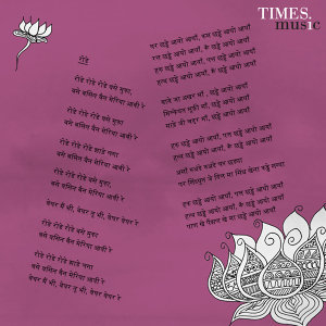 Roday (feat. Vishal Dadlani) - Single