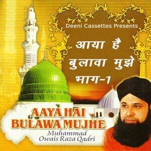 Aaya Hai Bulawa Mujhe, Vol. 1
