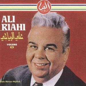 Ali Riahi, Vol. 2