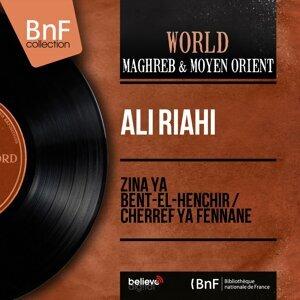 Zina Ya Bent-El-Henchir / Cherref Ya Fennane - Stereo Version