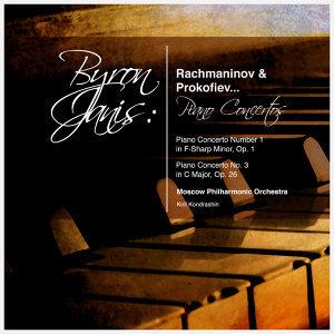 Byron Janis: Rachmaninov & Prokofiev... Piano Concertos