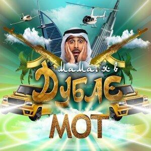 Мама, я в Дубае