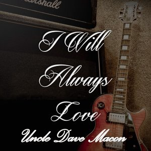 I Will Always Love Uncle Dave Macon, Vol. 4