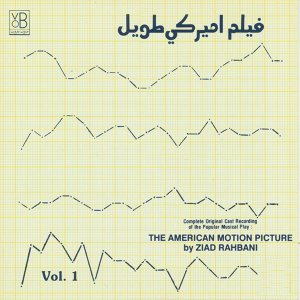 The American Motion Picture, Vol. 1 - Complete Original Cast Live Recording