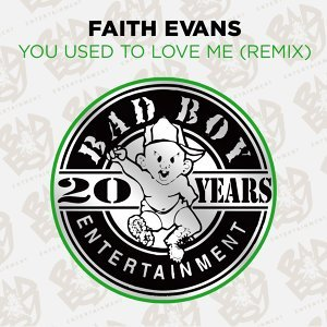 You Used To Love Me (Remix) - Remix