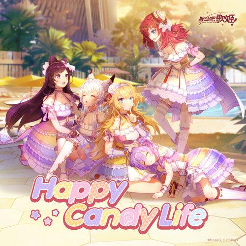 Happy Candy Life(リブドル ED曲)