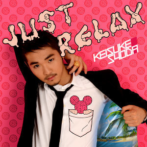 Just Relax - Single