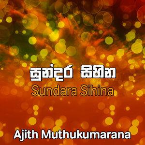 Sundara Sihina