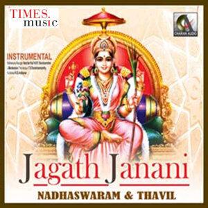 Jagath Janani