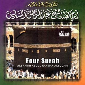Four Surah (Tilawat-E-Quran)
