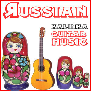 Russian Guitar Music. Kalinka - Ep