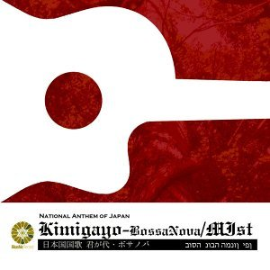 "National Anthem of Japan ""Kimigayo"" (Bossa Nova ver.)"