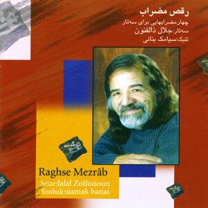 Raqs-e-Mezrab